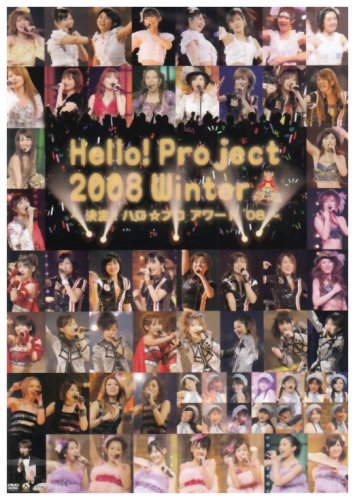 Hello!Project 2008 Winter-Kettei!He