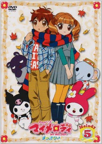 Onegai My Melody Sukkiri Melody 5