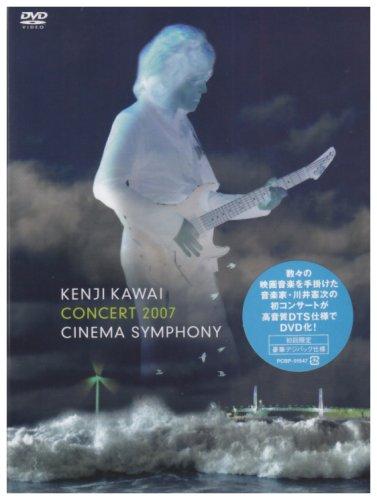 Concert 2007 Cinema Symphony