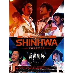 Shinwha 2007 Japan Tour