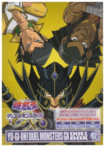 Yu-Gi-Oh! Duel Monsters Gx Duel 12