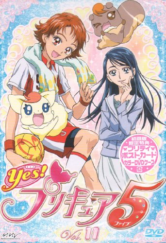Vol. 11-Yes! Prettycure 5