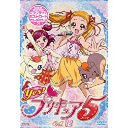 Vol. 12-Yes! Prettycure 5