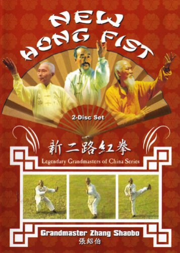 Kung Fu's Grandmasters Series: New Hong Fist 2 Disc Set