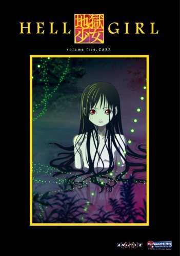 Hell Girl, Vol. 5 - Carp
