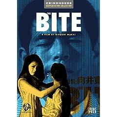 The Bite (Asian Sexploitation Collection)