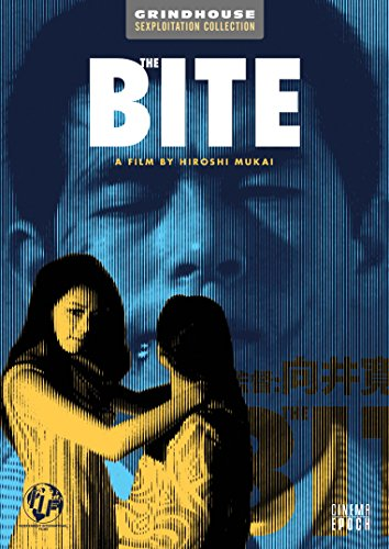 The Bite (Asian Sexploitation Collection)