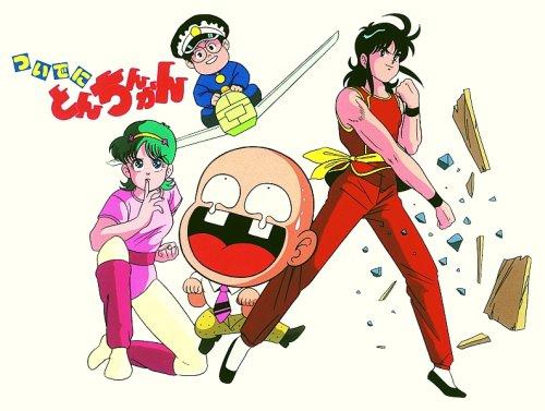 Tsuideni Tonchinkan DVD-Box 2