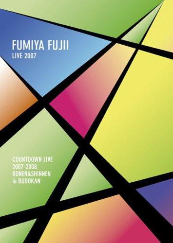 Club Fujii Tokyo