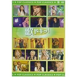 Vol. 9-Uta Doki! Pop Classics