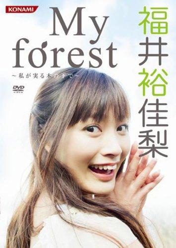 My Forest-Watashi Ga Minoru Kinoshit