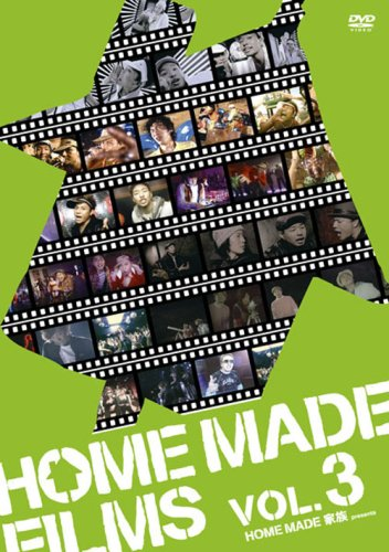 Vol. 3-Home Made Films