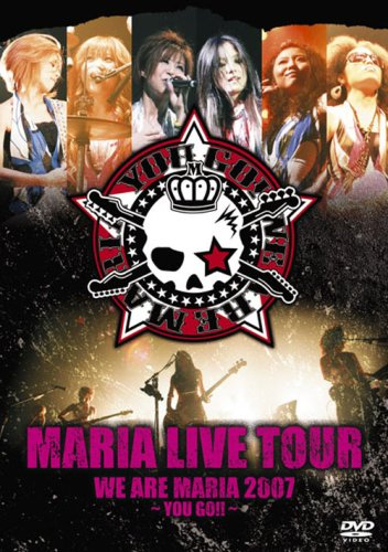 We Are Maria 2007-You Go!!