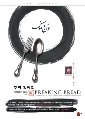 Breaking Bread & Other Shorts