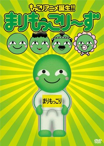 Cho Mokkori DVD-Box