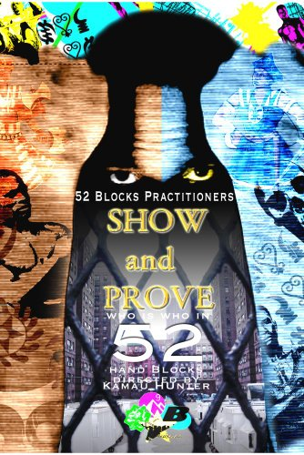 52 Blocks Show and Prove