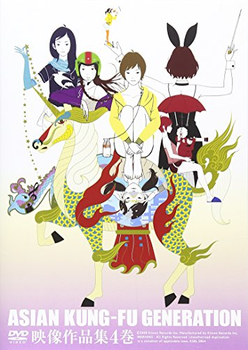 Eizo Sakuhinshu 4