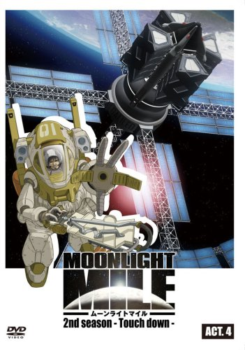 Moonlight Mile 2nd Season-Touch 4