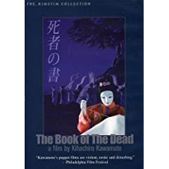 The Book of the Dead (Kihachiro Kawamoto)