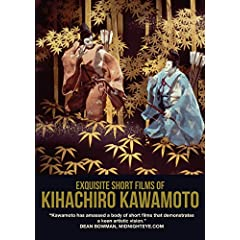 The Exquisite Short Films of Kihachiro Kawamoto (1968-1979)