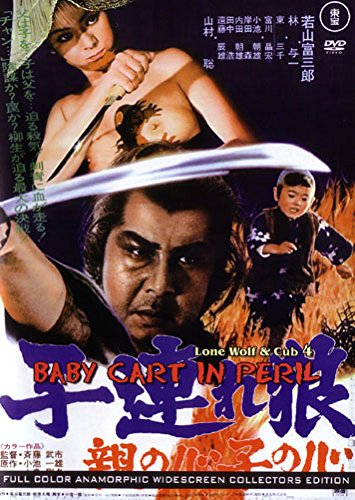 Lone Wolf & Cub 4- Baby Cart In Peril
