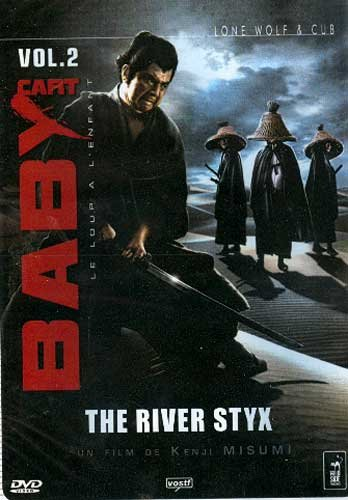 Lone Wolf & Cub 2- Baby Cart At River Styx