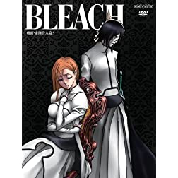 Bleach Arrancar :Hueco Mundo Senn 5
