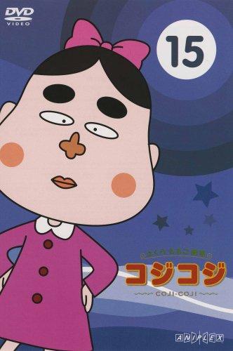 Sakura Momoko Gekijo Coji-Coji 15