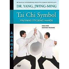 Taiji Yin Yang Sticking Hands (YMAA Tai Chi) Silk Reeling