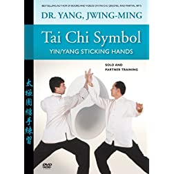 Taiji Yin Yang Sticking Hands (YMAA Tai Chi) Silk Reeling