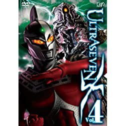 Ultraseven X Vol.4 Premium Edition