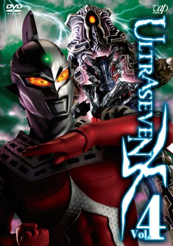 Ultraseven X Vol.4 Standerd Edition