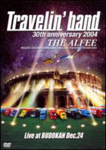 Travelin' Band: Live at Budokan 2004 [Region 2]