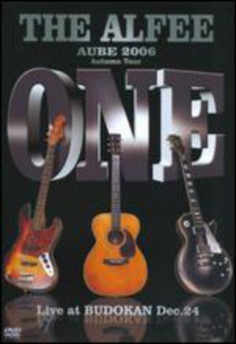 One: Live at Budokan 2006 [Region 2]