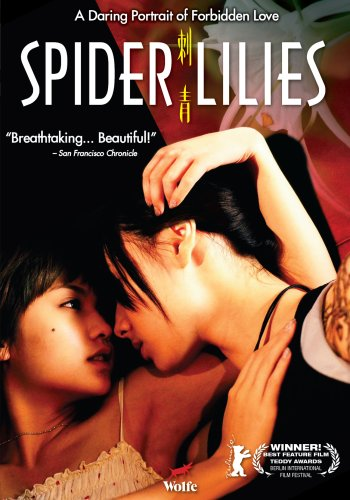 Spider Lilies (2008 US Edition)