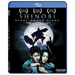 Shinobi - Heart Under Blade (Special Edition) [Blu-ray]
