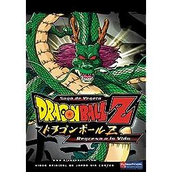 Dragon Ball Z: Regresa a la Vida v.7 - Spanish