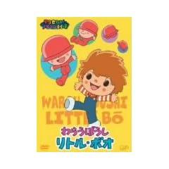 Yanase Takashi Marchen Gekijo 3