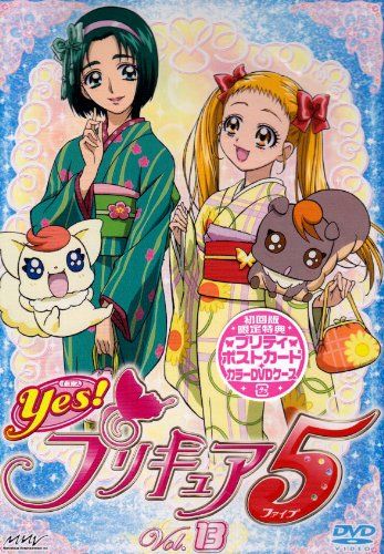 Vol. 13-Yes! Prettycure 5