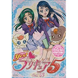 Vol. 14-Yes! Prettycure 5