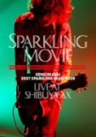 Sparkling Movie at Shibuya-Ax