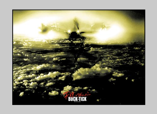 Tour 2007 [Tenshi No Revolber]