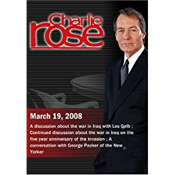 Charlie Rose (March 19, 2008)