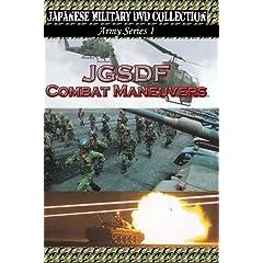 JGSDF COMBAT MANEUVERS