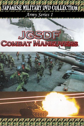 JGSDF COMBAT MANEUVERS