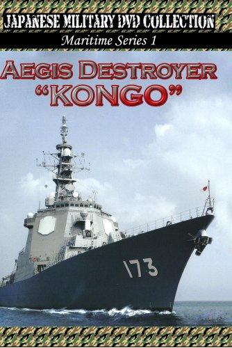 AEGIS DESTROYER
