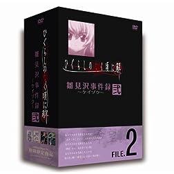 Higurashinonakukoroni Kai Hinami 2