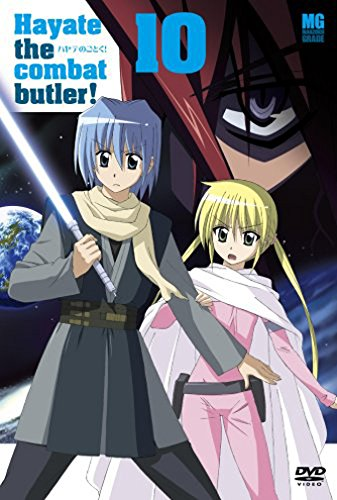 Hayate the Combat Butler 10