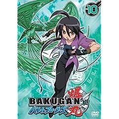 Vol. 10-Bakugan Battle Brawlers