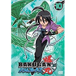 Vol. 10-Bakugan Battle Brawlers